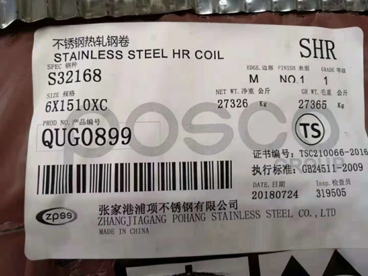 الصين Stainless AISI 321  SUS321 Grade UNS32100 Steel Sheet 1Cr18Ni9Ti Inox Sheet المزود